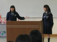 """NYさん (中道中1年) & YMさん (中道中1年) 課題作: """"Alice and Humpty"""""""