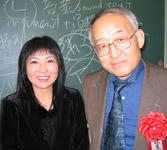 松本道弘先生と和子